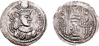 Kidarites - Kidarites, uncertain king, imitating Sasanian king Shapur III, late 4th–early 5th century CE.