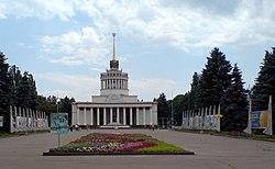 Kiev Expocenter 070628.jpg