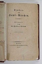 Kinder- und Hausmärchen Erstausgabe 1812 Band 1