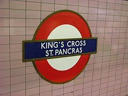 Kings Cross St. Pancras (Piccadilly Line) (18516710) (2).jpg