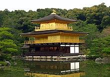 Kinkaku-ji 01.jpg