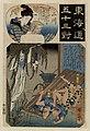 Kinseido (Ibaya Kyubei) - Tokaido gojusan tsui - Walters 95576.jpg