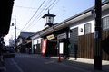 Kizakura Kappa Country Kyoto JPN.jpg