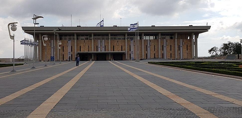 Knesset building, November 2018 (2)