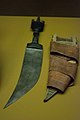 Knife and sheath (11977140606).jpg
