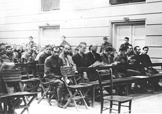 Battle of Grčarice - Kočevje trials organized in former hall of Sokol assotiations between 9 and 11 October 1943.