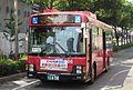 Kobe City Transportation Promotion 696 at Kenminkaikanmae.JPG