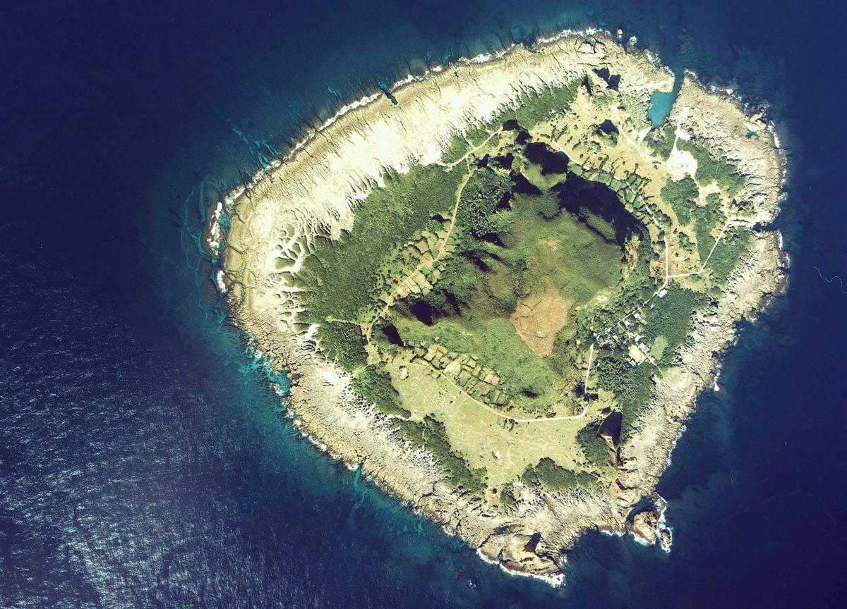 Kodakarajima - Wikipedia