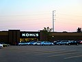Kohl's® South Towne - panoramio.jpg