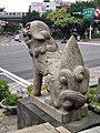 Komainu of Taiwan Shrine 台灣神社貊犬 - panoramio.jpg