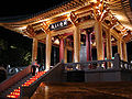 Korea-Gwangju 4890-06 Democracy Bell.JPG