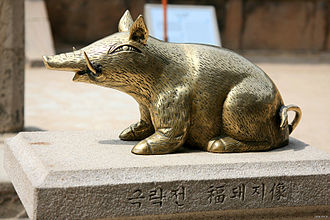 Pig (zodiac) - The view of the Pig along the coastal city of Gyeongju, North Gyeongsang province, South Korea.