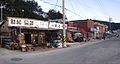 Korea-Heuksando 11-02877&8.JPG