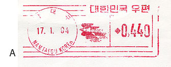 Korea stamp type PO-A1A.jpg
