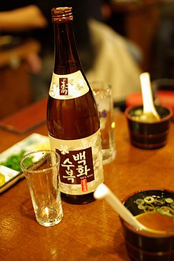 Rice wine - Wikipedia