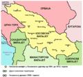Kosovo03-sr.png