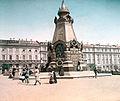 Krátký, F. - Moskva - Památník hrdinů Plevna (1896).jpg