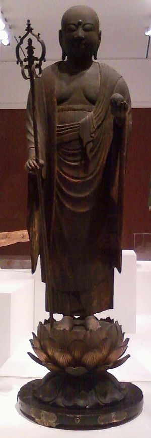 Ksitigarbha bodhisattva - Image: Ksitigarbha bodhisattva