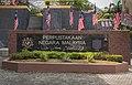 Kuala Lumpur Malaysia National-Library-of-Malaysia-01.jpg
