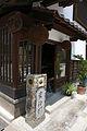 Kurayoshi Utsubuki-Tamagawa07st3200.jpg