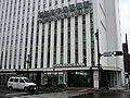 Kushiro Central Library & Hokkaido bank Kushiro branch.jpg