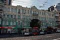 Kyiv, Chervonoarmiyska str. 68.JPG