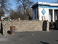 "Kyiv, Euromaydan. Cobble barricade near the stadium ""Dynamo"" on the M. Hrushevsky Street.jpg"