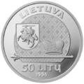 LT-1996-50litų-Gediminas-a.png