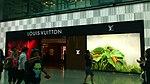 LV shop in Incheon International Airport.jpg