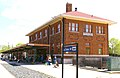 LaCrosseWI AmtrakStation.jpg