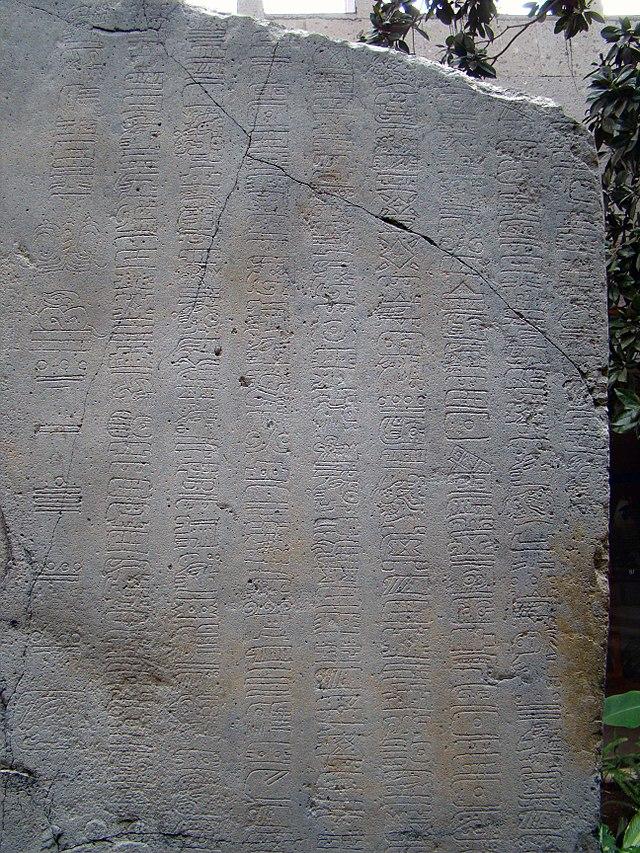 Teotihuacanos mayas y zapotecos yahoo dating