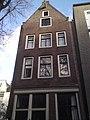 Laagte Kadijk 29, Amsterdam.jpg