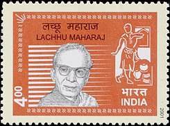 Lachhu Maharaj 2001 stamp of India.jpg
