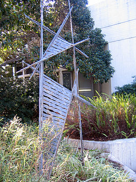 Ladderes (1957), Tel-Aviv University Campus