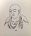 Lafcadio Hearn - Jizō also Jizō Bosatsu (地蔵 ).jpg