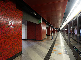 Lai King station - Tung Chung Line Platform 4