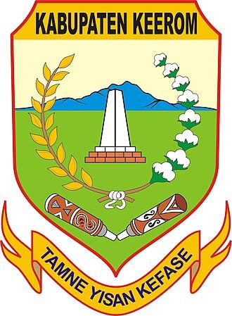 Keerom Regency - Image: Lambang Kabupaten Keerom
