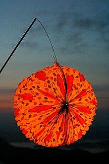 Lampion Wikipedia
