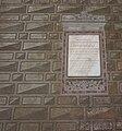 Lapide a ricordo di Fanny Mangili, Castello Sforzesco di Milano - Foto di Enrico Venturelli.jpg
