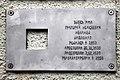 Last Address Sign — Grigory Melamed.jpg