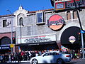 Laugh Factory Christmas marquee 2015.JPG