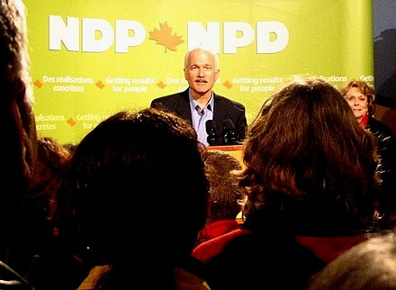 Jack Layton speaks at an NDP Rally in Courtenay, British Columbia the night of January 12, 2005 Layton1.JPG