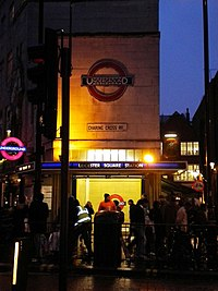 Leicester Square Underground Station, Charing Cross Road - geograph.org.uk - 1623714.jpg