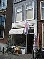 Leiden - Rapenburg 17 v2.jpg