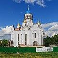 LeninDistrictMO Gorki church 05-2017.jpg