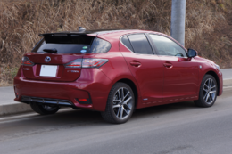Lexus CT200h Fsport 2014 Rear Japan.png