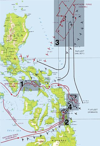 Battle of Leyte Gulf - The four main actions in the battle of Leyte Gulf: 1 Battle of the Sibuyan Sea 2 Battle of Surigao Strait 3 Battle of (or 'off') Cape Engaño 4 Battle off Samar. Leyte Gulf is north of 2 and west of 4. The island of Leyte is west of the gulf.