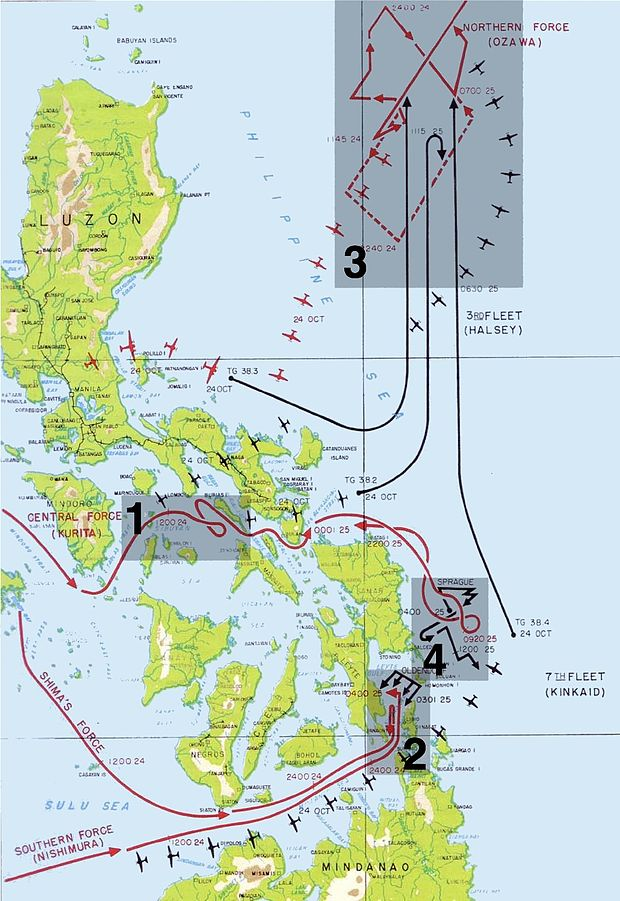 The four main actions in the Battle of Leyte Gulf: 1 Battle of the Sibuyan Sea 2 Battle of Surigao Strait 3 Battle of (or 'off') Cape Engano 4 Battle off Samar. Leyte Gulf is north of 2 and west of 4. The island of Leyte is west of the gulf. Leyte map annotated.jpg