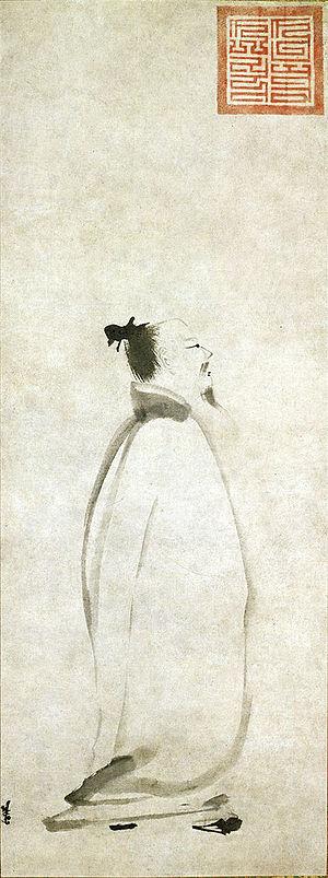 Liang Kai - Image: Liang Kai Li Bai Strolling