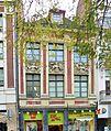 Lille 72, 74 rue de Paris (Fiche Mérimée PA00107646).jpg